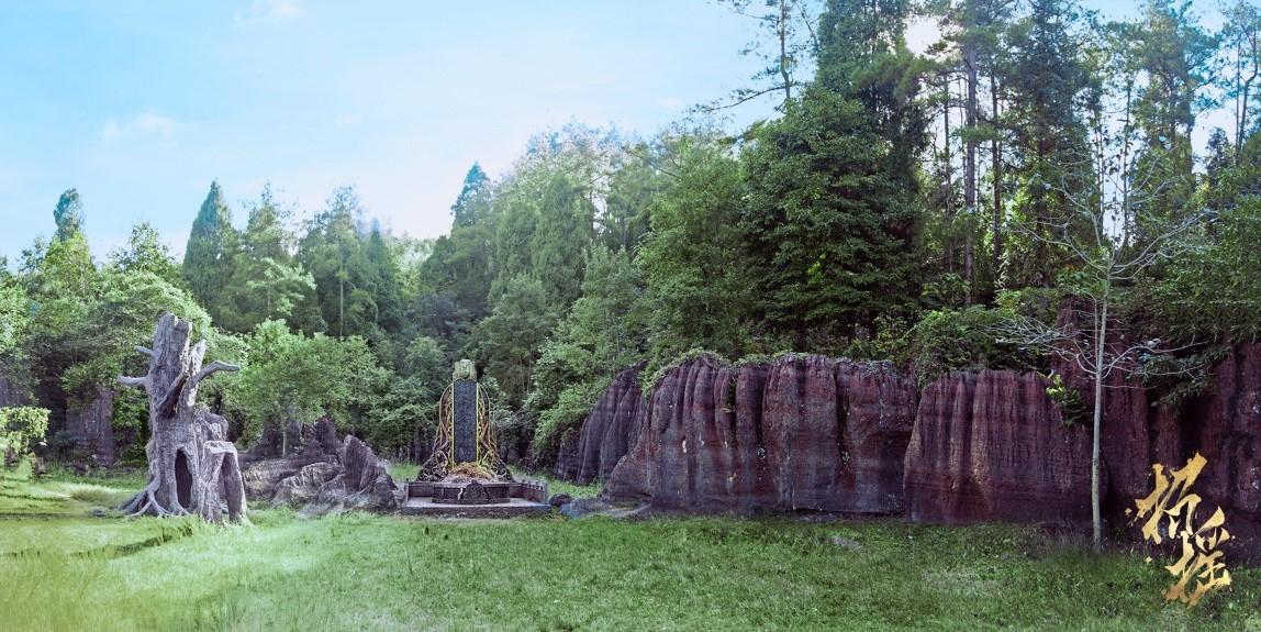 红石林禁地区.jpg